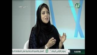برنامج عين ثالثة الكتابة النسائية في المملكة مع د زينب ابراهيم