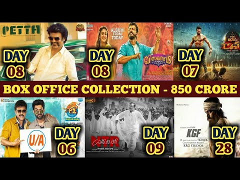 Box Office Collection Of Petta,Viswasam,Vinaya Vidheya Rama,KGF,F2 & NTR Kathanayakudu | 17 Jan 2019