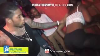 Kevdon - Bim/Dancehallmadness - 2016