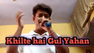 Khilte hai Gul Yahan   heart touching song   By Sengupta Amarjit sing Kishore Kumar songs.