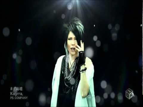 Kagrra - Shiroi Uso [PV]