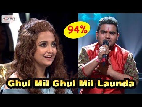 ghul mil ghul mil launda by Hemant Brijwasi | Sukhwinder Singh | Rising Star Season 2 7,036 views