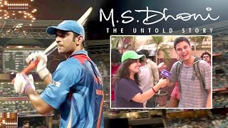 ms dhoni movie public review   5 stars   sushant singh rajput disha patani bhumika chawla
