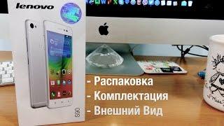 Lenovo S90 Распаковка | Комплектация | Внешний Вид