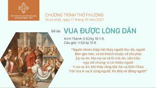 HTTL CÁI RĂNG - Chương Trình Thờ Phượng Chúa - 17/10/2021