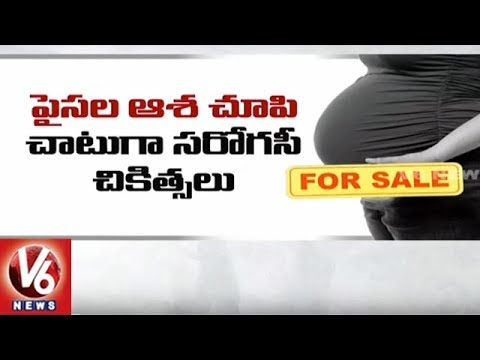 Illegal Surrogacy In Hyderabad | Health Dept. Officials Seize Private Hospital | V6 News
