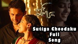 Sutiga Choodaku Full Song    Ishq Movie    Nithin, Nithya Menon