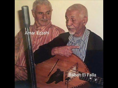 """Amar Ezzahi  ( Soirée complète a Alger chez """"Rabeh el Falla"""" le 10/25/1983)"""