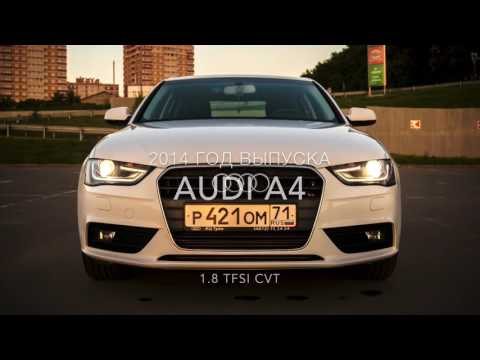 Audi A4 2014 1.8 120hp CVT