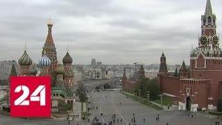 Атмосферное давление в Москве побило 30-летний рекорд