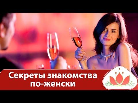 знакомства с мужчинами из сербии