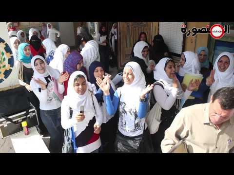 ولاد البلد المنصورة - رقص وزغاريد طالبات بمدرسة على أنغام 'تسلم الأيادي' بالدقهلية