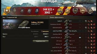 Т-54 перший зразок, Енськ, Стандартний бій
