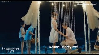 Video Kaning! Marry me! Princess Hours Thailand Ep19 English sub download MP3, 3GP, MP4, WEBM, AVI, FLV Desember 2017