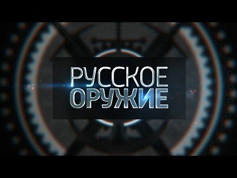 Русское оружие. С-400, бесшумные минометы, Викрамадитья