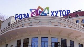 Красная Поляна - Роза Хутор -Инфраструктура: Магазины, Кафе, Рестораны(, 2014-03-21T15:11:04.000Z)