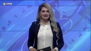 نشرة أخبار العاشرة مساءً14-1-2020
