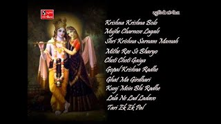 best of krishna bhajans top 10 morning bhajans krishna krishna bolo