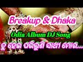 Tu heipariluni sathi mara dj song    odia album dj    breakup & dhaka dj song
