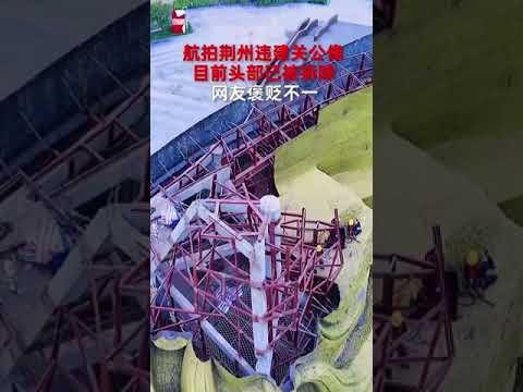 """全球最大关公像""""头没了"""" 刘备借的那个荆州斥资1.7亿替他搬新家(图/视频)"""