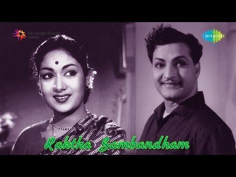 Rakta Sambandham   Idhe Raktha Sambandham Song