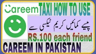 How to use the Careem App in urdu