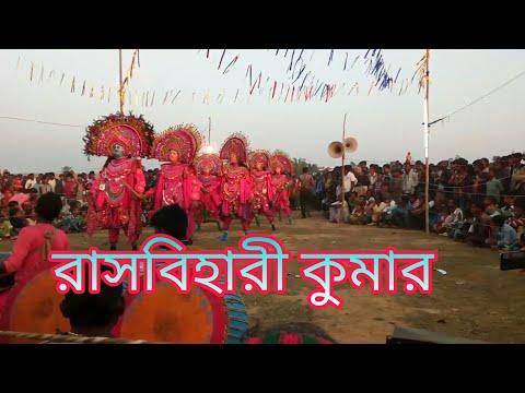 Purulia chow dance Rasbihary Kumar 2018