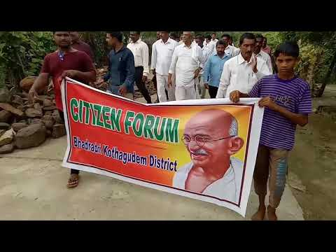 Citizen Forum Bhadradri Kothagudem(36)
