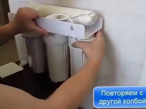 Фильтр Атолл Замена Картриджей Инструкция - фото 8