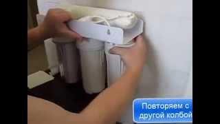 Как заменить картриджи в фильтре для воды?(Типовая замена картриджей в фильтре для воды обратный осмос. На видео видно как быстро заменить картриджи..., 2014-04-29T18:05:31.000Z)