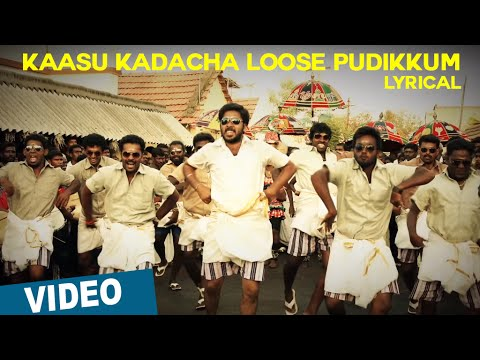 Kaasu Kadacha Loose Pudikkum Song with Lyrics | 144 | Shiva | Ashok Selvan | Oviya | Sean Roldan