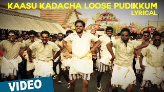 Kaasu Kadacha Loose Pudikkum Song with Lyrics | 144 | Shiva | Ashok Selvan | Oviya | Sean Roldan