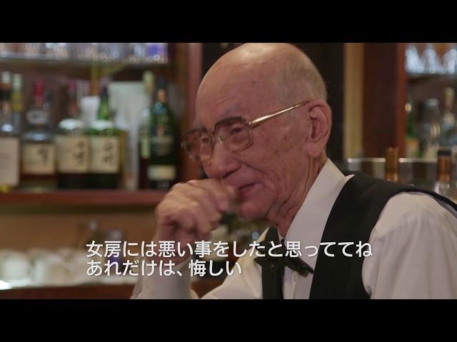 映画『YUKIGUNI』予告編