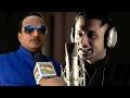 हनी सिंह ने गाया इस भोजपुरी सिंगर का गाना   Honey Singh, Diwakar Dwivedi