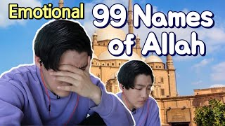 Korean muslim reacts to 99 Names of Allah?!