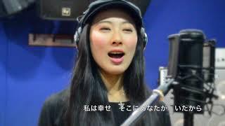 LIFE 2018 2018年3月録音 作詞 作曲 編曲 佐竹毅 歌 山本裕麻 コーラス ...