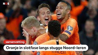 Oranje komt met de schrik vrij   samenvatting Nederland - Noord-Ierland   EK-kwalificatie 2020