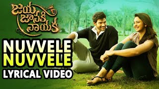 Telugutimes.net Nuvvele Nuvvele Lyrical Video | Jaya Janaki Naayaka