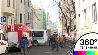 На месте обрушения дома в Москве продолжается разбор завалов