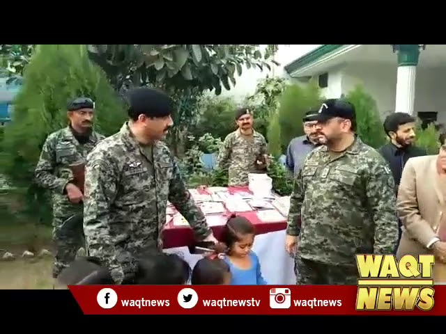 Sialkot Rangers Free Medical Camp