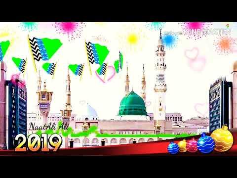 Eid E Milad Un Nabi Mubarak New Naat Whatsapp Status