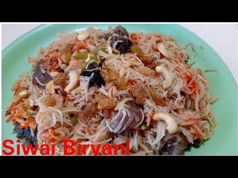 Sewai Biryani recipe by Kitchen with Rehana