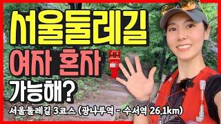 JTBC 트레일서울157km 언택트 레이스 시작합니다 …