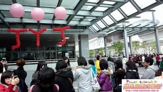 偶像粉絲~韓國JYJ 來台,台灣粉絲團活動~南港展覽館外
