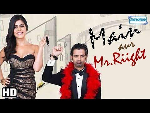 Main Aur Mr Riight (HD)(2014) - Hindi Full Movie in 15mins - Barun Sobti - Shenaz Treasury