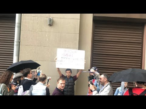 Пикеты против убийств на почве ненависти и насилия над активистами.Москва / LIVE 24.07.19