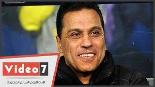 حسام البدرى: عبد الله السعيد ووليد سليمان سيشاركون فى مران غدا
