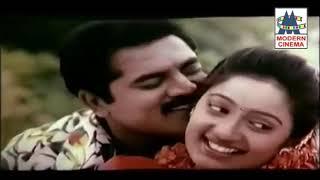 Muthu Nagaiye Samundi Movie   முத்து நகையே முழு நிலவே சாமுண்டி படப்பாடல்