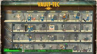 Fallout 4 Легендарное оружие Наркоманский карабин Panda Pessimist