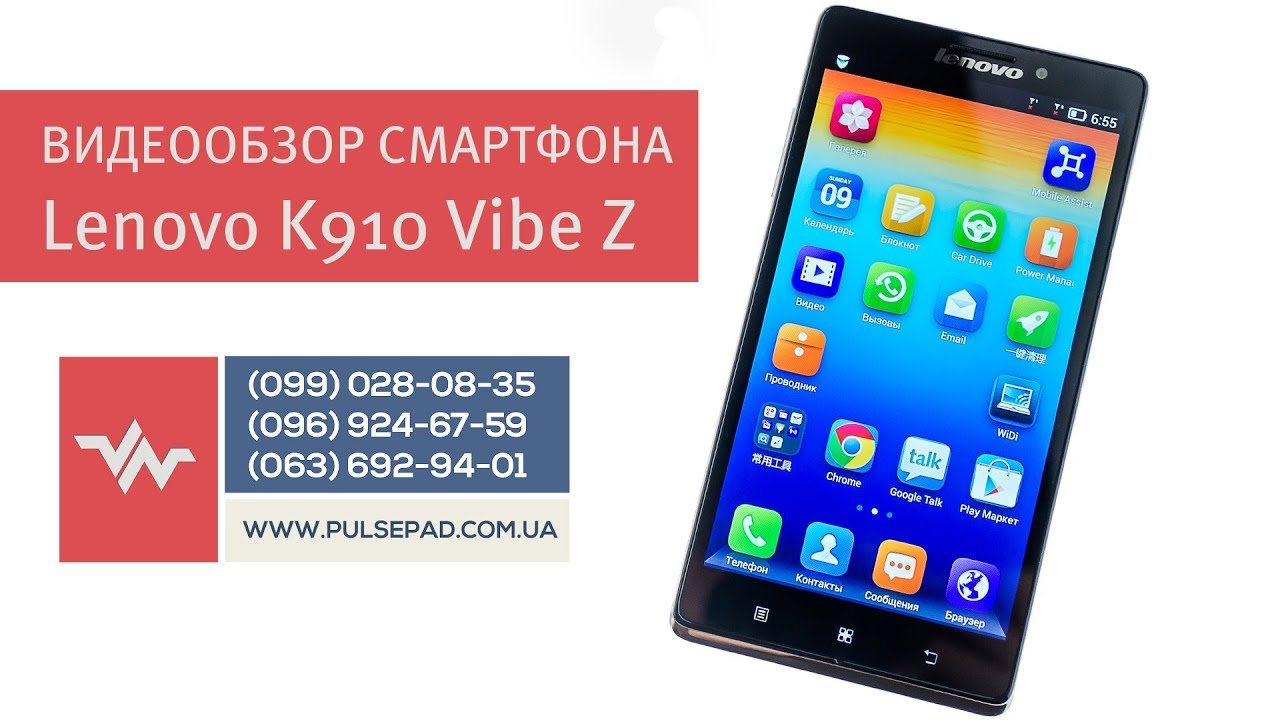 Видео обзор смартфона Lenovo A560 от Jetpad.com.ua , купить .